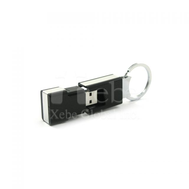 USB disks with key chain