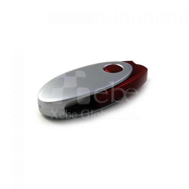 Promotional gift promotional flash drives