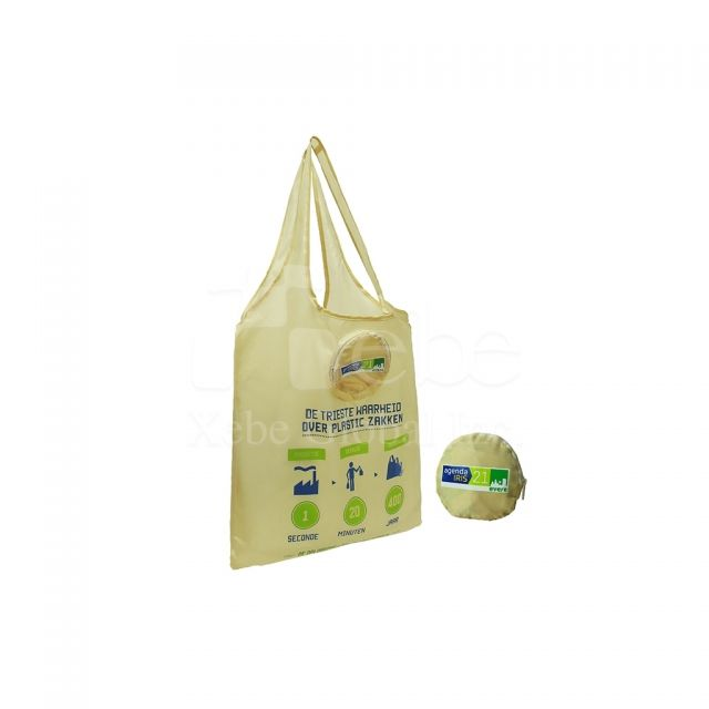 Company logo custom shopping bag Promotional gifts idea
