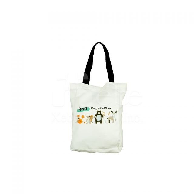 Animal friends custom shopping bag